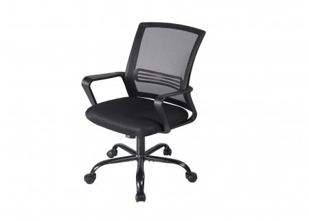Luis Office Chair
